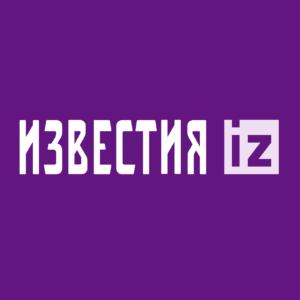 Реклама в газете Известия