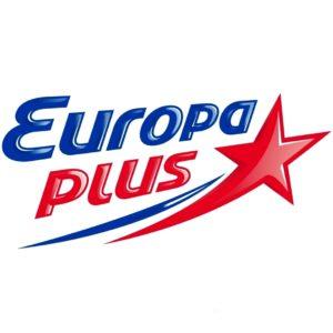Реклама на Европа Плюс