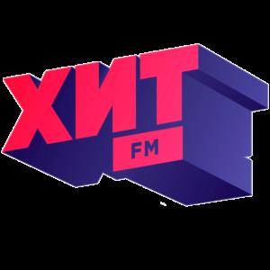 Реклама на радио Хит FM