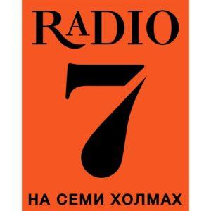 Реклама на радио 7