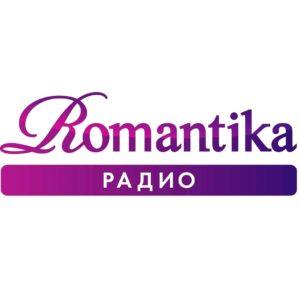Реклама на радио Romantika
