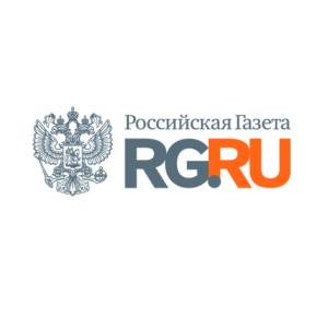 Реклама в газете Российская газета