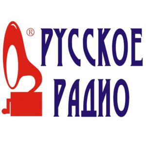 Реклама на Русское радио