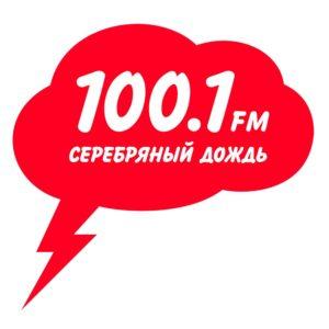 Реклама на радио Серебряный дождь